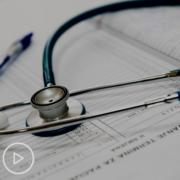 AML Symptoms at Diagnosis